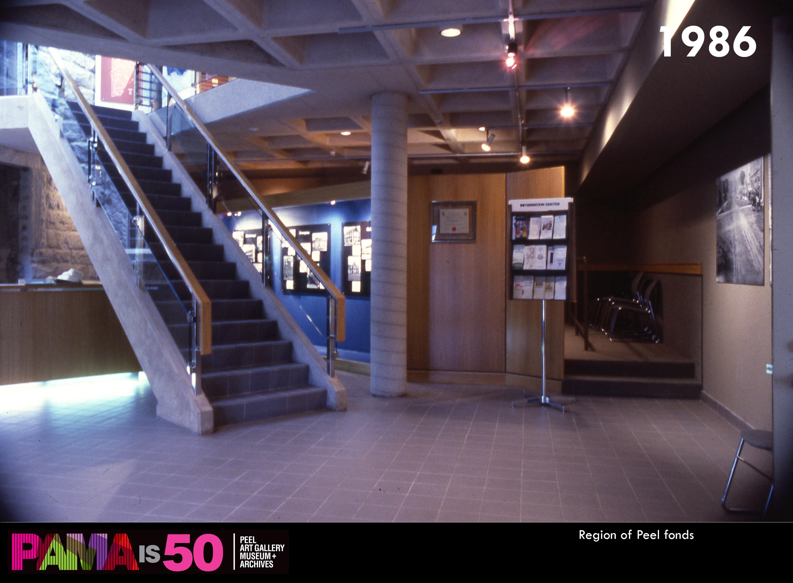 PAMA Lobby in 1986 (Peel Heritage Days)
